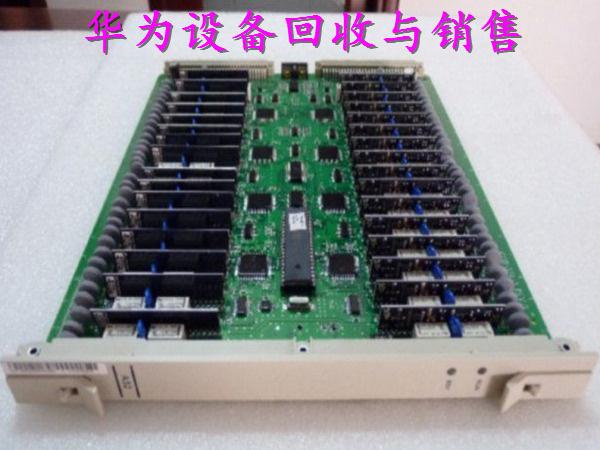回收华为设备图片/回收华为设备样板图 (1)