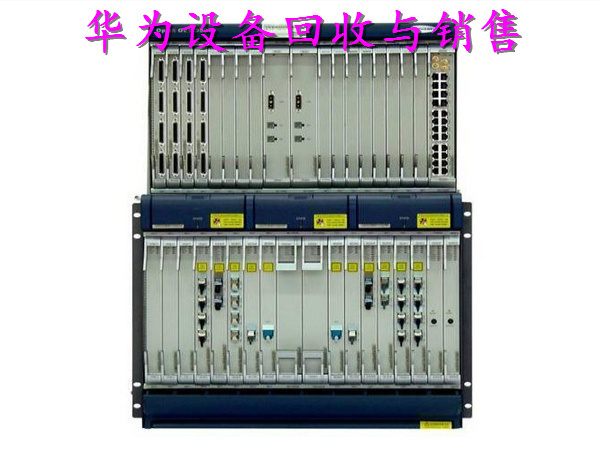 多功能光传输设备回收-百纳通信器材-营口光传输设备回收