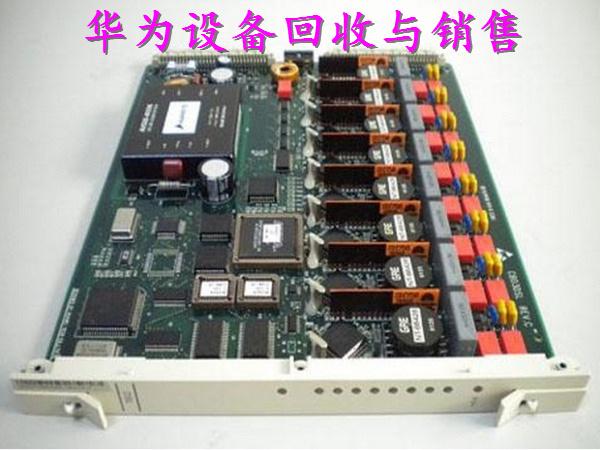 sdh光传输设备回收,百纳通信器材,滁州光传输设备回收