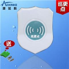 铝合金巡更系统,AOXINKE(在线咨询),清远巡更系统