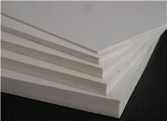 张家港 PVC发泡板共挤生产设备报价