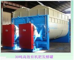 发酵罐、河南农乐机械设备、有机肥立式发酵罐