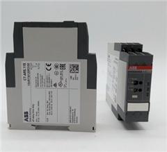 继电器市场供应CM系列图片/继电器市场供应CM系列样板图 (1)