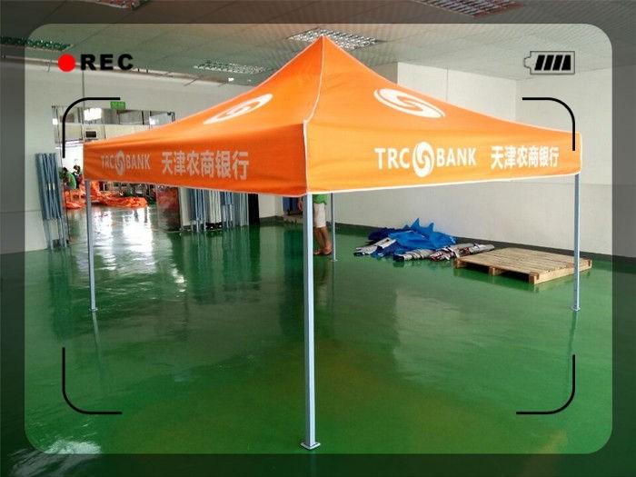 广州广告伞定做广告伞厂雨蒙蒙,【广告伞定做】,广告伞