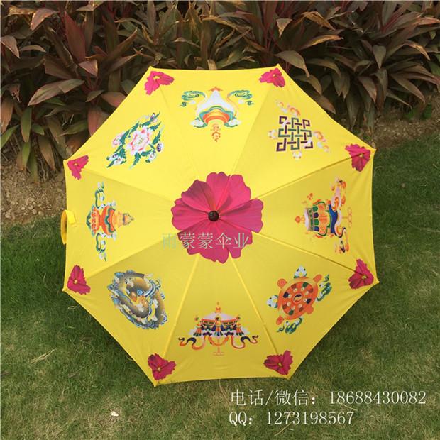 广告伞订做|北京广告伞|雨蒙蒙广告伞(查看)