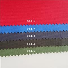 淮安防雨绸|智明纺织|防雨绸批发