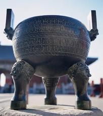 仿古青铜鼎厂家、领航工艺品、甘肃青铜鼎