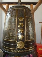 领航工艺品_仿古寺院铜钟制作_吉林寺院铜钟