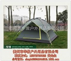 野餐垫零售|广东野餐垫|华傲户外用品(查看)