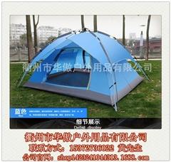 上海野餐垫,野餐垫厂商,华傲户外用品诚信企业(优质商家)