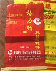 覆膜编织材料,湘东区覆膜编织,高翔塑业(查看)