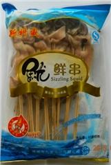 鱿鱼串/辅料、内蒙古鱿鱼串、诸城九龙食品
