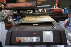万能数码印花机|新色彩数码设备|井冈山数码印花机
