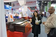 照片数码印花机、重庆数码印花机、新色彩数码设备