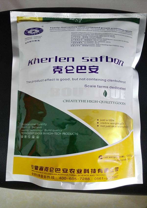 药物饲料添加剂|饲料添加剂|克仑巴安公司