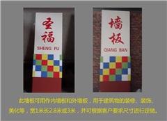 新型建筑材料的研究及应用_山东瑞达_铜陵市建筑材料