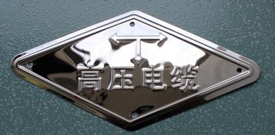 标示牌、走向标、标示牌生产厂家