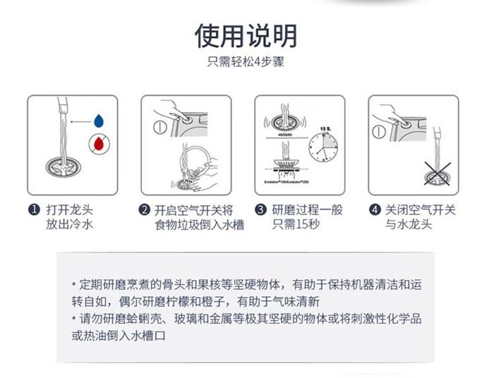 得纳家电(图)|厨房垃圾处理器|垃圾处理器