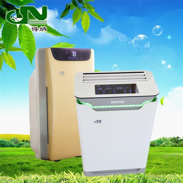 家用空气净化器|空气净化器|得纳家电(查看)