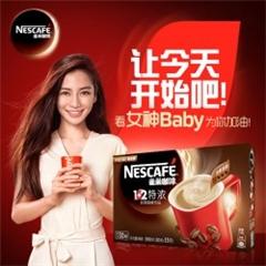 食品饮料,汉阳区食品饮料,雅品惠公司