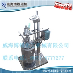 高温高压反应釜、高压反应釜、威海博锐化机
