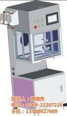 自动夹模机喷涂机、夹模机、自动夹模机