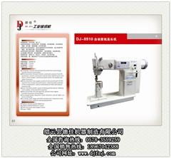 工业缝纫机厂家、德佳机器品质保证(在线咨询)、工业缝纫机