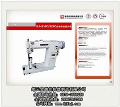 德佳机器品质保证_缝纫机零件_北京直驱节能缝纫机