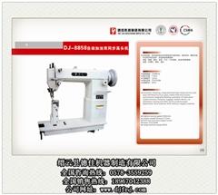 德佳机器品质保证(图)、工业缝纫机供应价、工业缝纫机