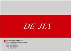 工业缝纫机价格_德佳机器品质保证(在线咨询)_工业缝纫机