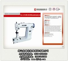 缝纫机采购价|上海方头双针缝纫机|德佳机器质量保证