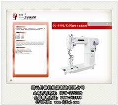 缝纫机、缝纫机跳线、德佳机器(优质商家)