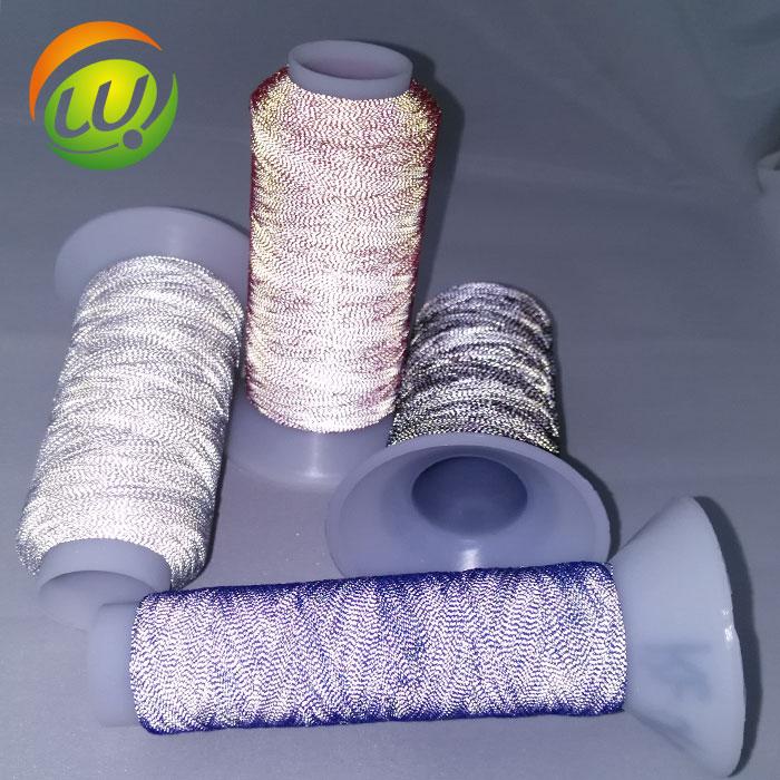 缝纫反光线|反光线|文祺工贸