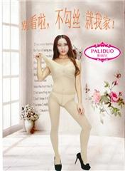 帕丽朵神裤,帕丽朵香妃裤|批发丝袜|北京丝袜