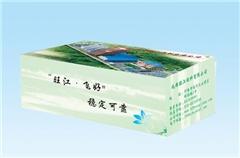 广告纸巾订做_保定广告纸巾_洁源纸品
