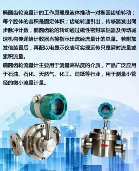 流量仪表,质量流量仪表,长城仪表(优质商家)