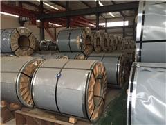 山东钢冶(图)|硅钢片价格|威海硅钢
