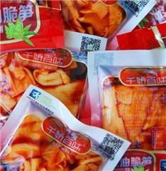 休闲食品批发|千娇食品(在线咨询)|江苏休闲食品