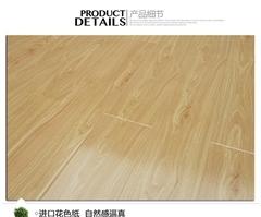强化复合地板、金牌地板(在线咨询)、济南强化复合地板