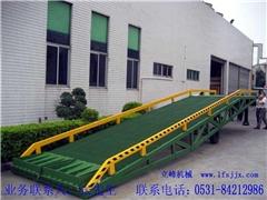 贵州移動式登車橋_立峰生产厂家_出售移動式登車橋