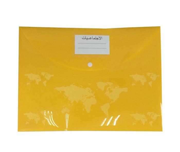 义乌包装盒印刷_中印UV印刷价格合理_印刷厂