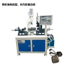 压花机、恒鹰机械设备品质保证、压花机价格