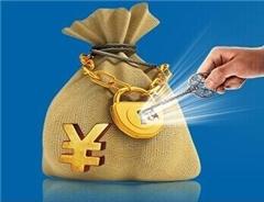 恒安普惠|金融加盟|金融加盟产品代理