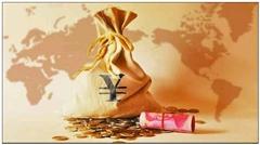 信贷产品代理,银行信贷产品代理加盟,恒安普惠