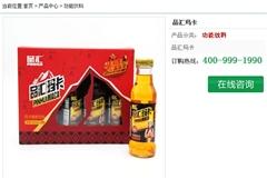 碳酸饮料零售_碳酸饮料_天源食品