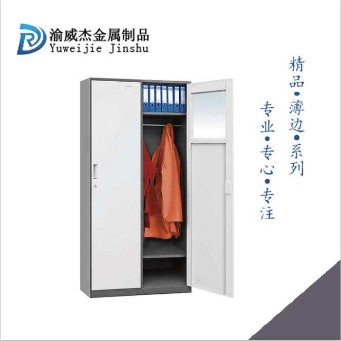 荣昌更衣柜,渝威杰金属制品(优质商家),钢制更衣柜