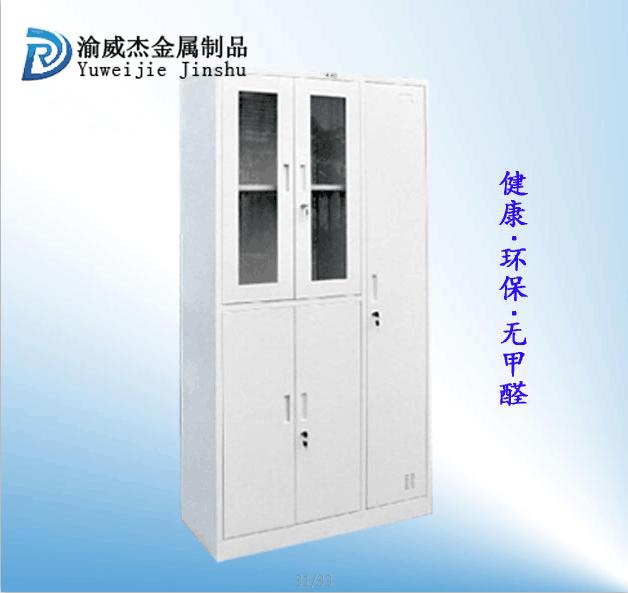 渝威杰金属制品厂家|石柱更衣柜|钢制更衣柜