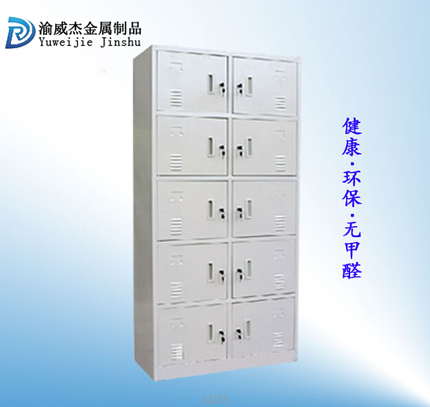 石柱更衣柜,渝威杰金属制品(优质商家),钢制更衣柜