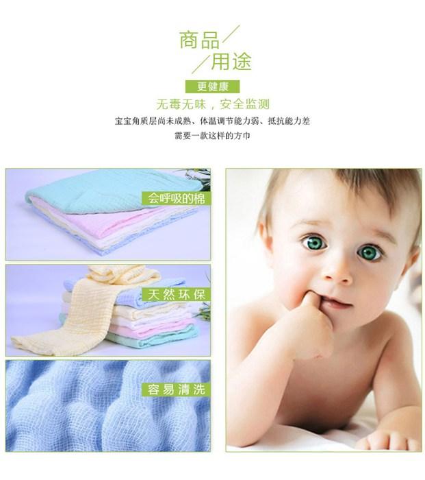 婴儿抱被,志峰纺织,无荧光剂婴儿抱被