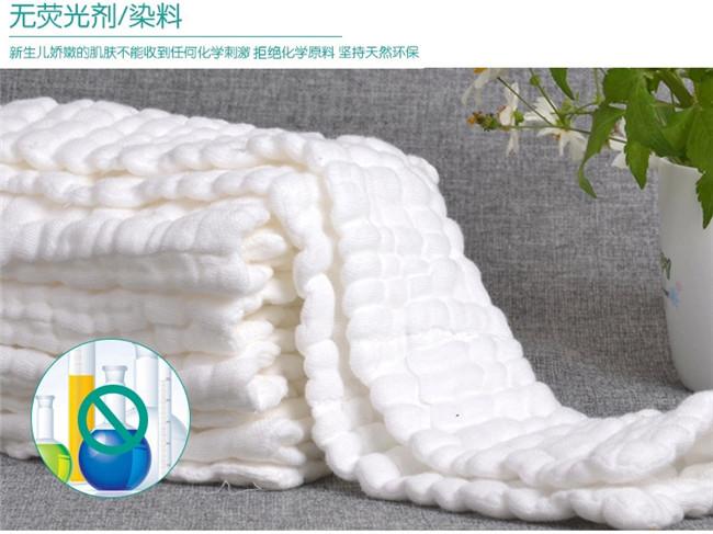渝中区母婴用品_志峰纺织_母婴用品价格